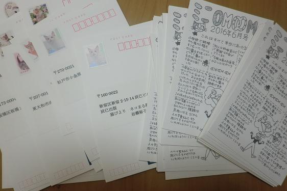 オモオモ2.jpg